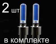LED подсветка на колесо велосипеда 2 шт. в комплекте с батарейками