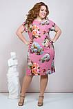 Женское модное летнее платье,ткань супер софт,размеры:50,52,54,56., фото 2