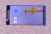 Дисплей для HTC Windows Phone 8S A620e с сенсорным экраном white Original