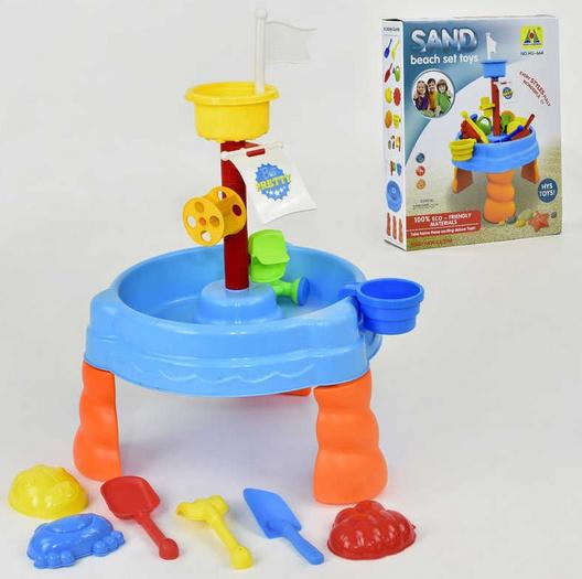 Игровой набор столик песочница.Пластиковые песочницы для детей.