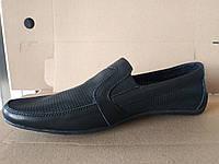 Мужские летние мокасины-туфли большие размеры 46-49 р-р