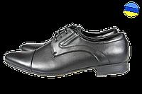 """Мужские туфли модельные на шнуровке с оригинальным """"стежковым"""" швом intershoes 14o688. черные   весе"""