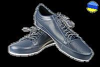 Мужские туфли спортивные перфорированные prime 485син.к      синие   летние , фото 1