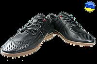 Мужские спортивные туфли кожанные перфорированные intershoes 14l261 черные   летние
