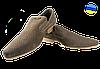 Мужские туфли замшевые перфорированные intershoes 14l285 коричневые   летние