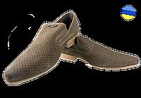 Мужские туфли замшевые перфорированные intershoes 14l285 коричневые   летние , фото 1