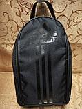 Сумка для обуви adidas для через плечо спорт спортивные, фото 2