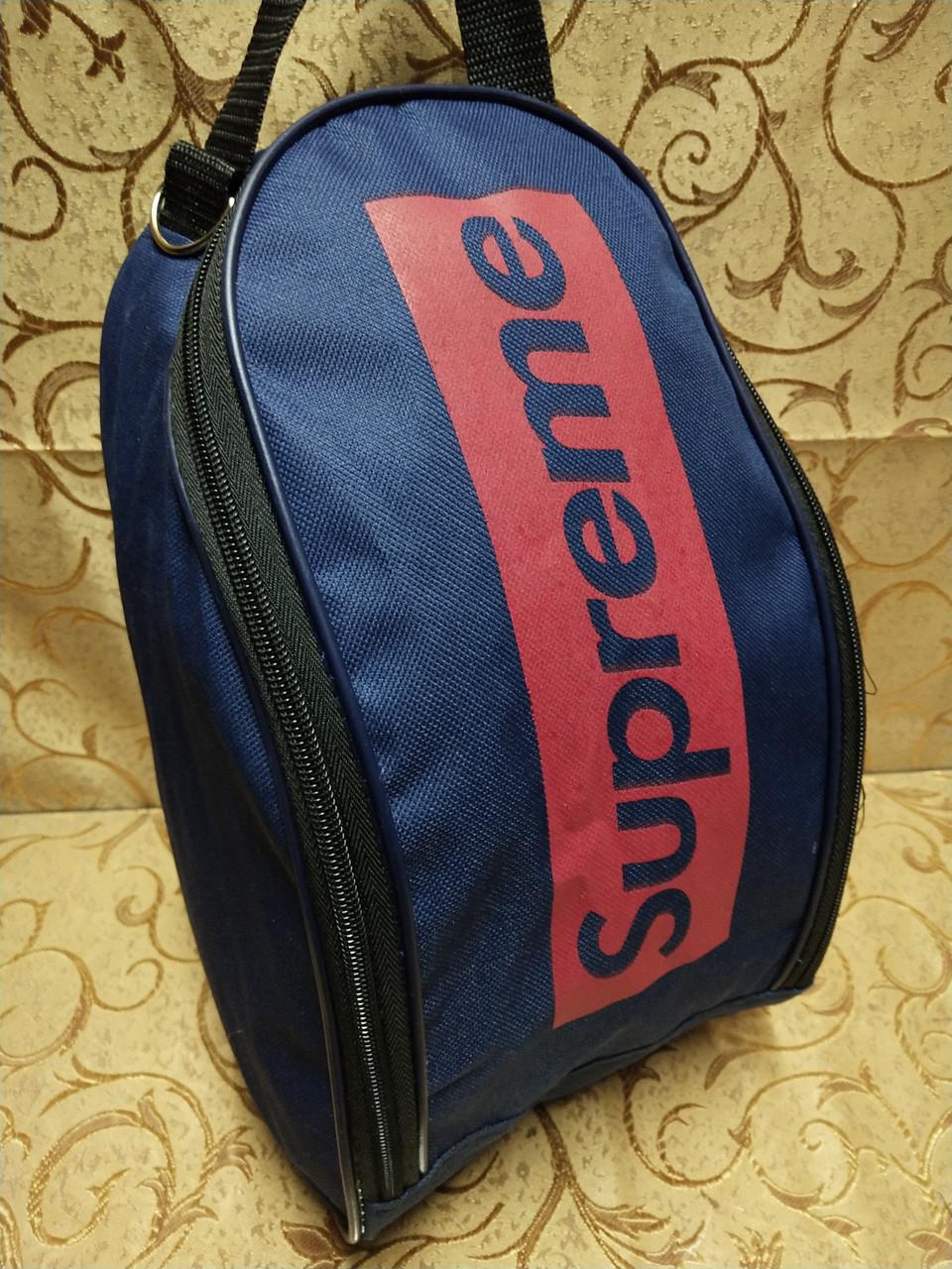 Сумка для обуви Supreme для через плечо спорт спортивные
