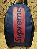 Сумка для обуви Supreme для через плечо спорт спортивные, фото 2