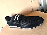 Мужские кроссовки New Balance сетка 46-50 р-р, фото 1