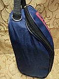 Сумка для обуви Supreme для через плечо спорт спортивные, фото 3