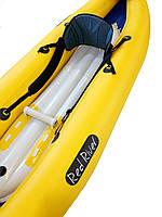 Надувная байдарка Red River 300 Raft, фото 3