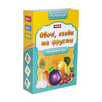 """Игра с карточками """"Меморики"""" Овощи, фрукты и ягоды"""