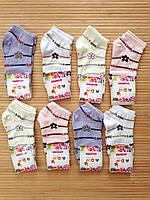 Носочки цветные для девочек 5-6 лет. Хлопок. Турция. Оптом