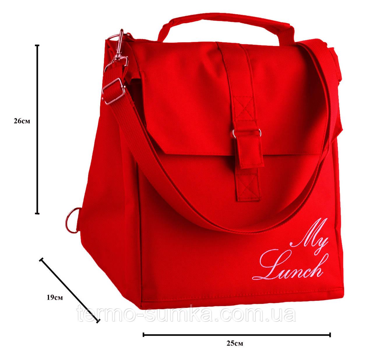b158bd9f9657 Термосумка - рюкзак Dolphin Ланч бэг с вышивкой My lunch. Красный ...