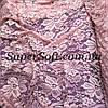 Ткань гипюр стрейч пудра с фестоном