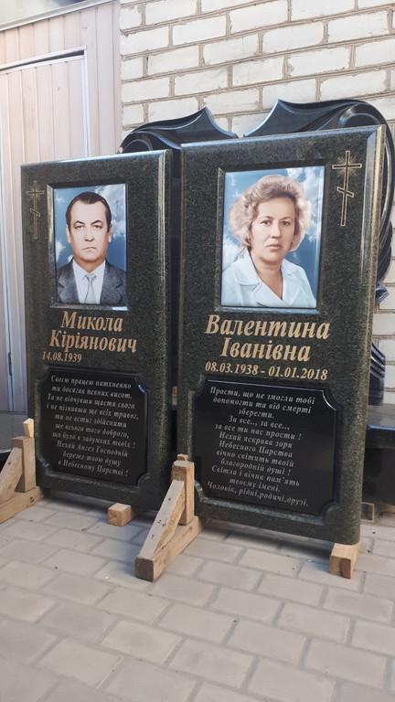 Памятник гранитный Житомир