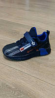 Кроссовки для мальчика СВТ.Т, тёмно-синие, размер 31,32,33,34,35,36