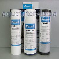 Комплект сменных фильтров Ecosoft НАША ВОДА 4 Родниковая Вода 3, фото 1