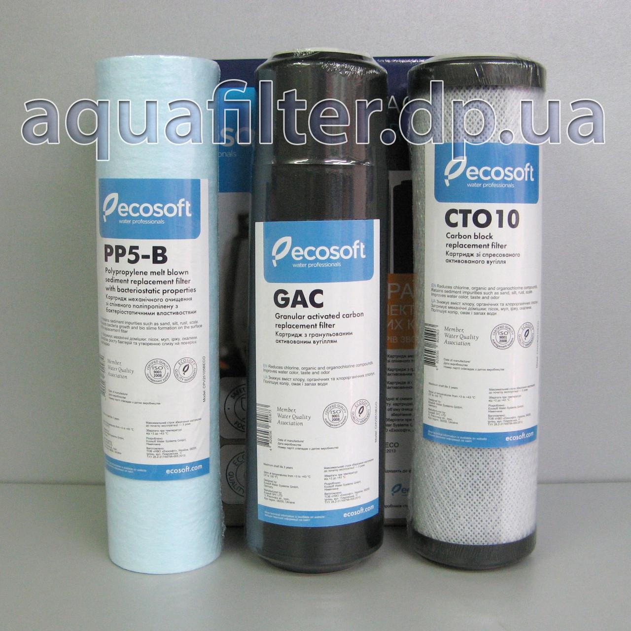 Комплект картриджей НАША ВОДА Ecosoft Absolute, фото 1