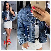 Куртка жіноча джинсова, стильна, 504-007