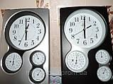 Барометр, гигрометр, термометр. Кварцевые настенные часы. , фото 5