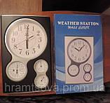 Барометр, гигрометр, термометр. Кварцевые настенные часы. , фото 6
