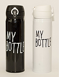 """Термокружка """"My Bottle"""" с поилкой (500 мл), фото 3"""