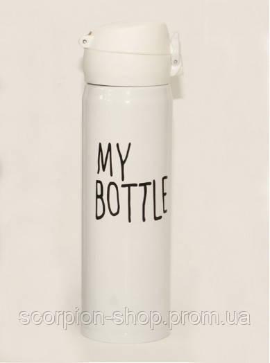 "Термокружка ""My Bottle"" с поилкой (500 мл)"