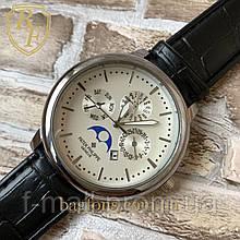 Мужские наручные часы  белый циферблат (реплика)