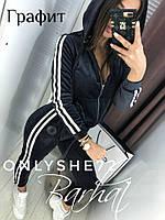Женский бархатный спортивный костюм с двумя полосками