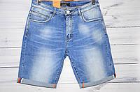 Мужские шорты Fang 2127 (29-36/8ед) 12.5$, фото 1