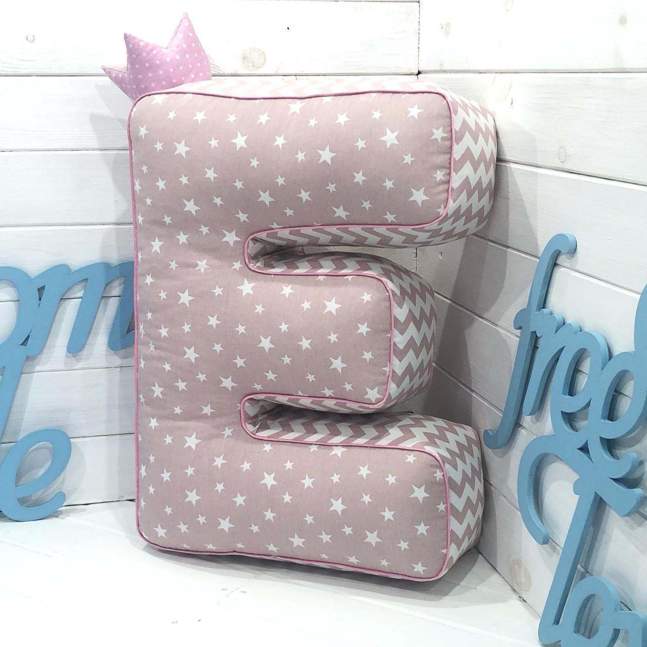 dc02e3f31c68 Большая именная буква-подушка - Интернет-магазин