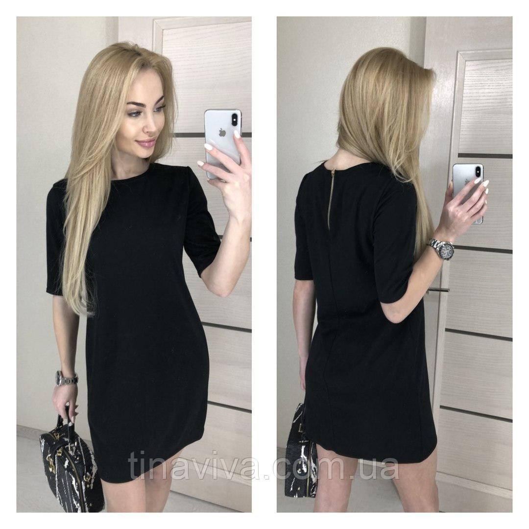 """женское стильное черное платье с молнией (жіноча сукня ) """"Вилли"""""""