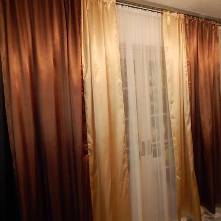 Готовый комплект штор, двухтонные., фото 2