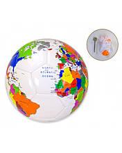Мяч футбольный Глобус