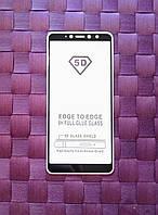 Качественное защитное стекло на Xiaomi Redmi Note 5. Клеется по всей поверхности экрана.  Черное