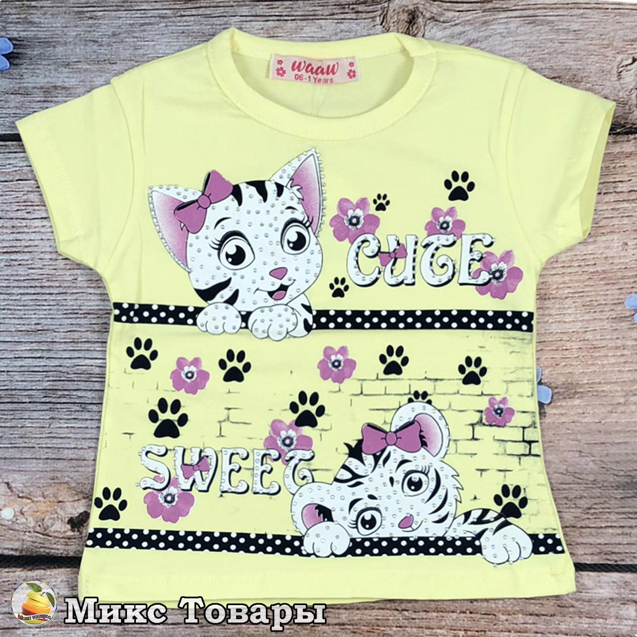 Детская футболка для маленькой девочки Размеры: 0-1,1-2,2-3,3-4 года (8446-2)