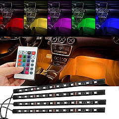 Автомобильная светодиодная подсветка салона RGB + пульт (4 ленты / 48 светодиодов / 16 цветов / 4 режима)