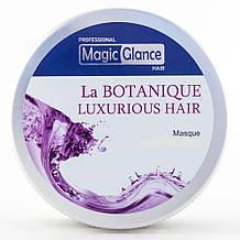Magic Glance La Botanique Luxurious Hair - Маска для волос (Меджик Глянс)