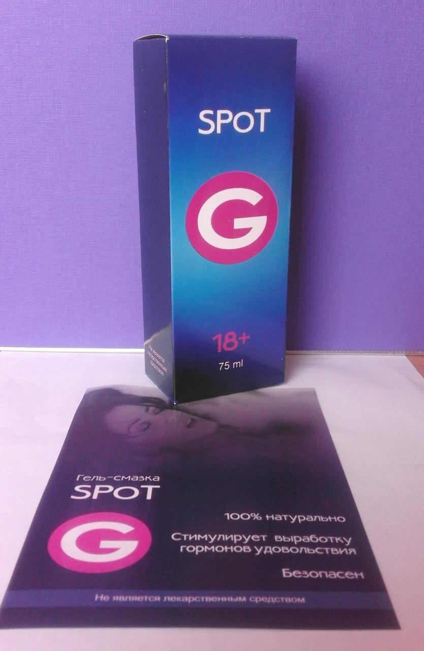 Spot G — интимный гель для мужчин и женщин возбуждающий (Спот Джи)
