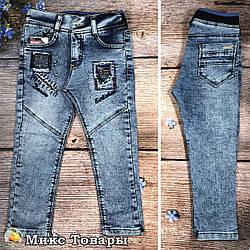 4a62b04941f Турецкие джинсы для мальчика Размеры  5