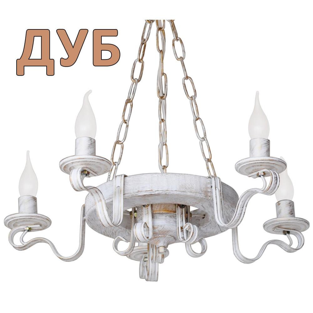 Деревянная люстра Колесо Кольцо состаренное белое на 8 ламп