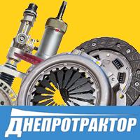 Амортизатор МТЗ сиденья (пр-во Белкард) 80-6809100-11
