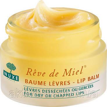 Восстанавливающий бальзам для губ Nuxe Reve De Miel Ultra-Nourishing Lip Balm