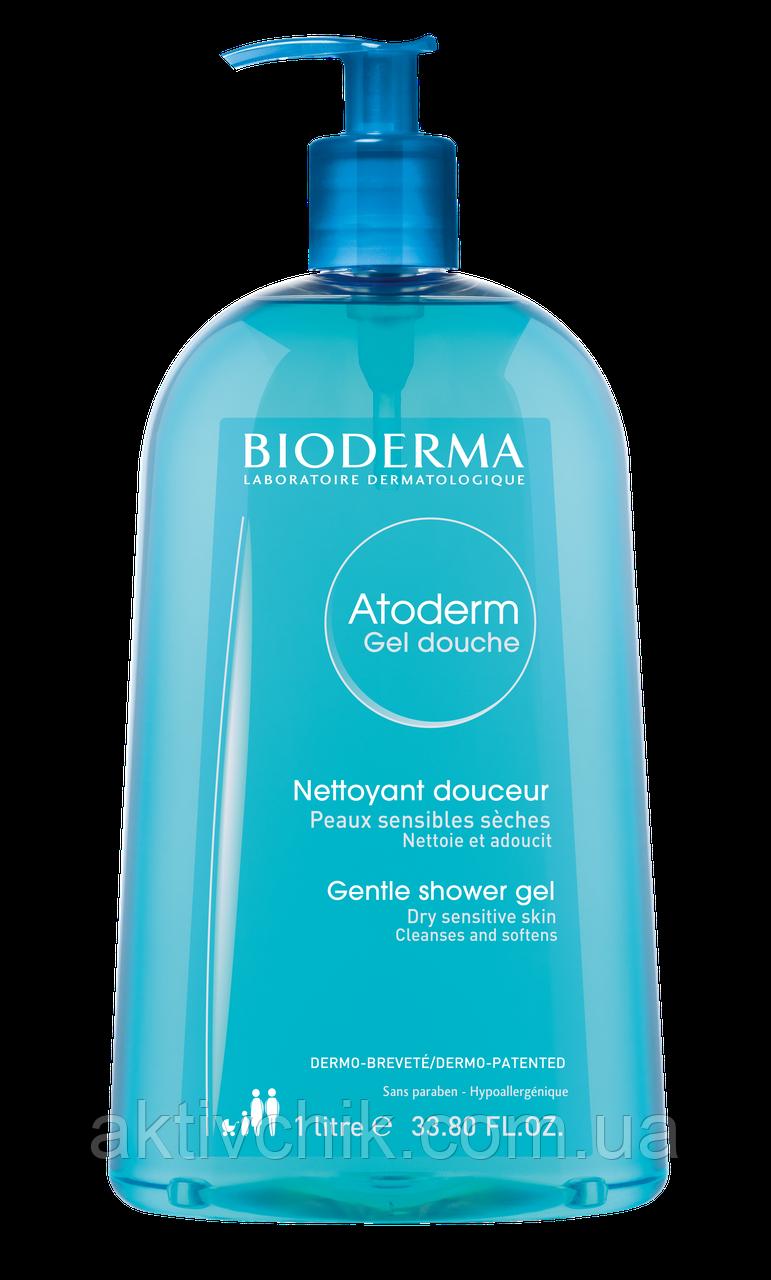 Очищающий гель для душа Биодерма Атодерм Bioderma Atoderm Gel Douche 1литр