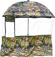 Зонт Brain рыболовный 120-230cm