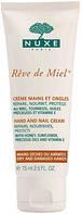 Питательный крем для рук Nuxe Reve De Miel Hand And Nail Cream