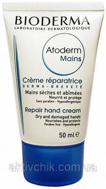 Крем для рук Bioderma Atoderm Mains Repairing Hand Cream