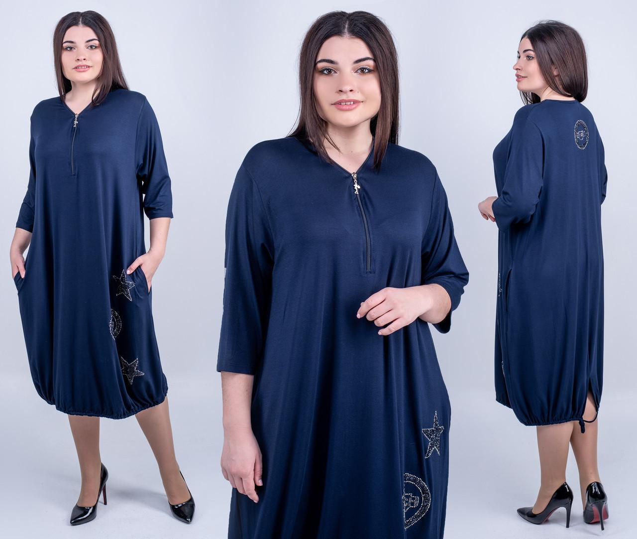 9415070443a0 Свободное платье Окси летнее большого размера 52-62 размера синее - 💎TM